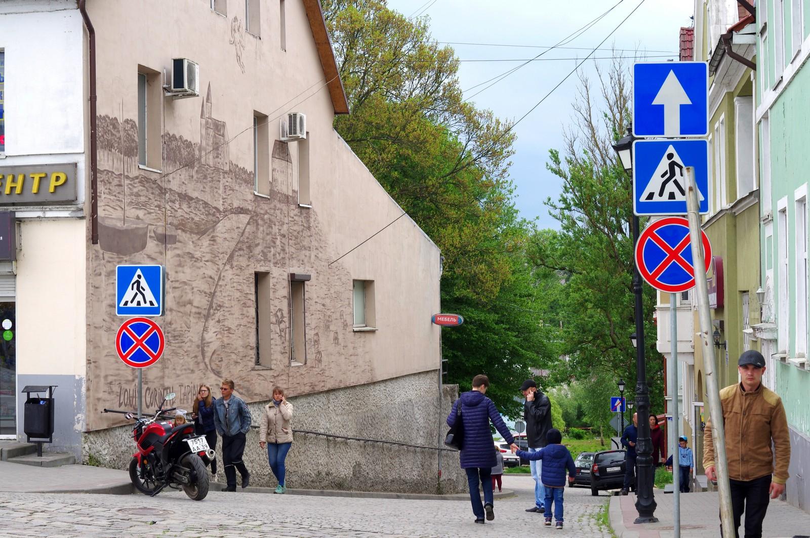 gvardeysk